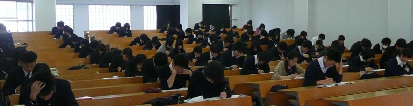 昨年度までは平成大学で実施していました。